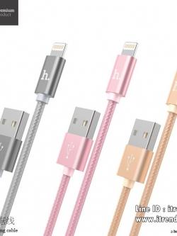 สายชาร์จ HOCO X2 RAPID CHARGING Cable 1M (Android / Micro USB) แท้