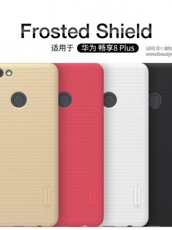 Huawei Y9 2018 - เคสหลัง Nillkin Super Frosted Shield แท้