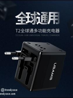 USAMS T2 Travel Charger 4in1 Dual USB ปลั๊กเที่ยวรอบโลก พร้อมช่องชาร์จ 2USB แท้