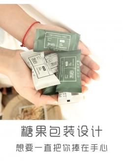 สายชาร์จแบบสั้น Maoxin 22cm (Android / Micro USB) แท้