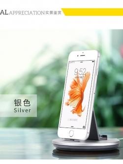 แท่นชาร์จ HOCO 2in1 Dock Charging Holder CW1 for iPhone iPod แท้