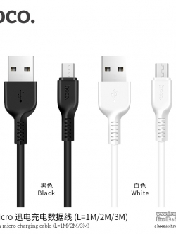 HOCO X20 สายชาร์จ Desert Came Data Cable 300cm (Android / Micro USB) แท้