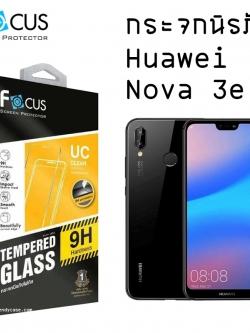 Huawei Nova 3e - ฟิลม์ กระจกนิรภัย FOCUS แบบใส UC 0.33 mm แท้