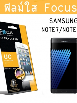 Samsung Note7 / Note FE - ฟิลม์กันรอย (ใส) Focus แท้