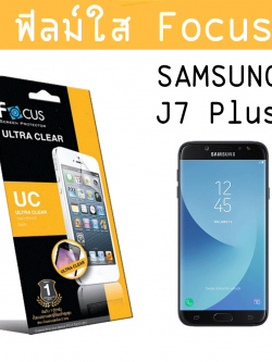 Samsung J7 Plus / J7 Pro - ฟิลม์กันรอย (ใส) Focus แท้