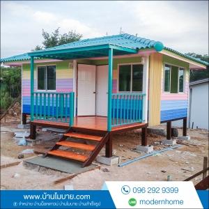 บ้านน็อคดาวน์ ขนาด 4*6 ม. 2 ห้องนอน 1 ห้องน้ำ 1ห้องนั่งล่น