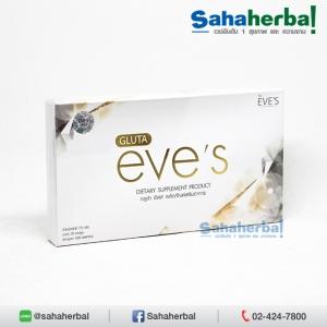 Gluta eve's กลูต้าอีฟ SALE 60-80% ฟรีของแถมทุกรายการ pibu acne by eve's รักษาสิว