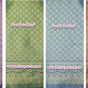 ผ้าลายไทย B3-C *เลือกขนาด / รายละเอียดตามหน้าสินค้า