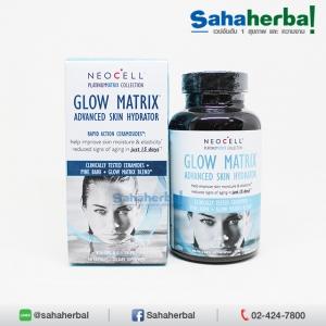 Neocell Glow Matrix นีโอเซลล์ โกลว์ แมทริกซ์ SALE 60-80% ฟรีของแถมทุกรายการ
