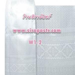 """ผ้าถุงป้ายข้าง-สีขาว W1 (เอวใส่ได้ถึง 26"""") *รายละเอียดสินค้าในหน้าฯ (สินค้าลดราคา)"""