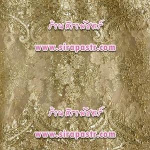 สไบลูกไม้ สีทอง G-3 (กว้าง 15 นิ้ว ยาว 3 หลา) *รายละเอียดสินค้าในหน้าฯ
