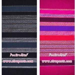 ผ้าถุง/โสร่ง ผ้าฝ้ายสอดดิ้น-N1 (*รายละเอียดในหน้าสินค้า)