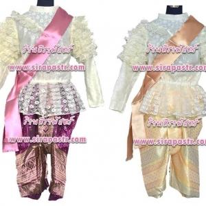 ชุด ร.5 (เสื้อฯแขนยาว+โจงฯผ้าไทย) *รายละเอียดในหน้าสินค้า