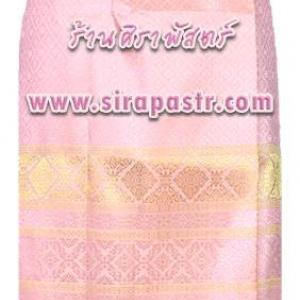 ผ้าถุงป้ายข้าง-สั้น สีชมพู (เอวใส่ได้ถึง 32 นิ้ว) ตรวจสอบรายละเอียดสินค้าในหน้าฯ
