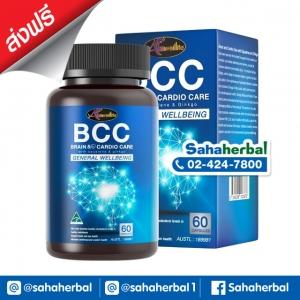 AuswellLife BCC Brain and Cardio วิตามินบำรุงสมอง และหัวใจ SALE ส่งฟรี มีของแถม