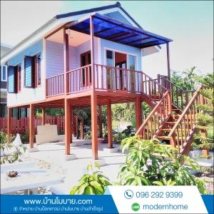 บ้านยกสูง2.5 ขนาด 4*7.5 เมตร ราคา 390,000 บาท
