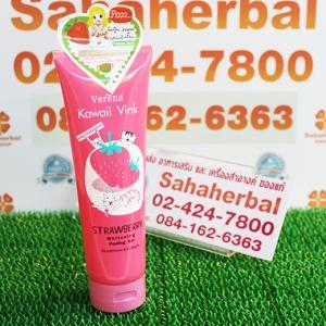 Verena Kawaii Vink Strawberry เวอรีน่า คาวาอี้ วิ้งค์ สตรอเบอรี่ SALE 60-80% ฟรีของแถมทุกรายการ