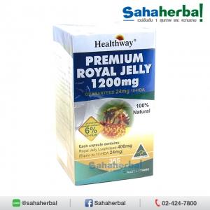 Healthway Premium Royal Jelly 1200 mg. นมผึ้งเกรดพรีเมี่ยม SALE 60-80% ฟรีของแถมทุกรายการ