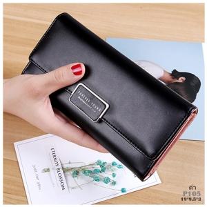 P105 - กระเป๋าสตางค์ใบยาว - สีดำ-ชมพู