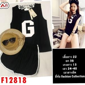 F12818 เซ็ท 2 ชิ้น เสื้อกล้ามสกรีน G +กางเกงขาสั้น เอวยางยืด สีดำ