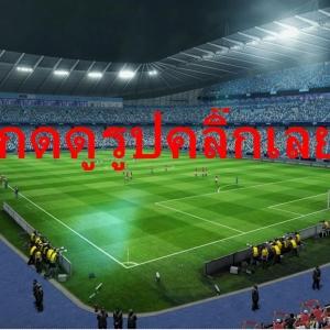 ชุดฟุตบอลแมนยูไนเต็ด ทีมเยือน ฤดูกาล 2017 - 2018