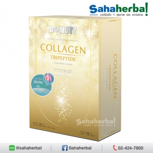 Donutt Collagen TriPeptide HACP คอลลาเจนไตรเปปไทด์ SALE 60-80% ฟรีของแถมทุกรายการ