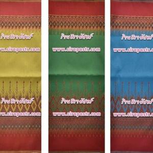 ผ้าลายอีสาน-นาคี *รายละเอียดในหน้าสินค้า