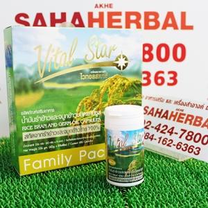 น้ำมันรำข้าว เอมสตาร์ ไวทอลสตาร์ vital star SALE 65-89% ถูกที่สุดในไทย