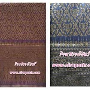 ผ้าลายไทย 1G *เลือกแบบ / รายละเอียดตามหน้าสินค้า