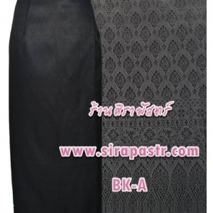 """ผ้าถุงป้ายข้าง-สีดำ BK-4 (เอวใส่ได้ถึง 28"""") *รายละเอียดสินค้าในหน้าฯ (สินค้าลดราคา)"""