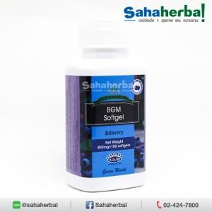 Eyecare Softgel BGM Softgel อายแคร์ซอฟท์เจล SALE 60-80% ฟรีของแถมทุกรายการ