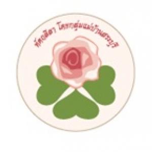 หัตถลีลา ดอกไม้จันทน์ โดยกลุ่มแม่บ้านสระบุรี