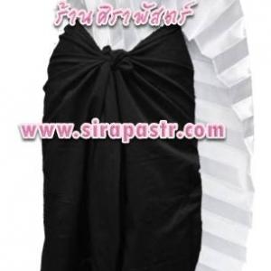 ชุดผ้าไทย ขาว-ดำ R4-1A (สไบฯ+ผ้าพื้น 4 หลา) *แบบจับสด / รายละเอียดในหน้าสินค้า