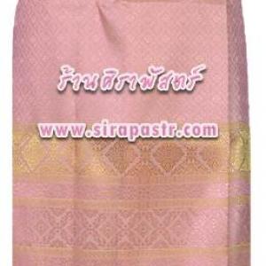 """ผ้าถุงป้ายข้าง-สั้น สีชมพูโอรส (เอวใส่ได้ถึง 30"""") ตรวจสอบรายละเอียดสินค้าในหน้าฯ"""
