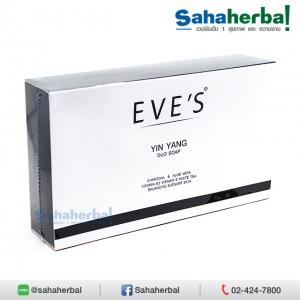 EVE'S YIN YANG DUO SOAP สบู่หยินหยาง SALE 60-80% ฟรีของแถมทุกรายการ