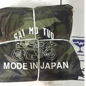 เสื้อกันฝน ลายพลาง Japan ตัวละ 112 บาท ส่ง 100 ตัว