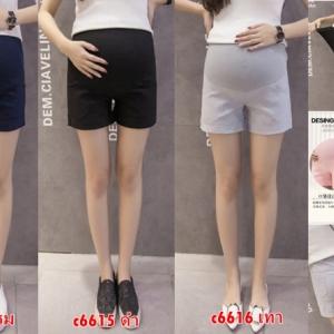 c6615 กางเกงคนท้อง สีดำ ขาสั้น มีซัพพลอตท้องค่ะ ปรับเอวได้