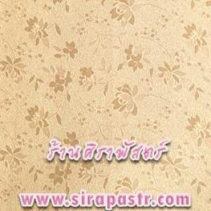 สไบผ้าลาย-สีทอง (14 นิ้ว x 3 เมตร) *ตามรายละเอียดสินค้าในหน้าฯ