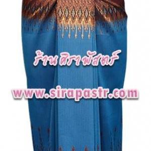 ชุดไทย-ประยุกต์ สีฟ้า (เกาะอก+ผ้าฯ*แบบจับสด) *รายละเอียดตามหน้าสินค้า