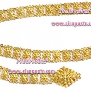 """เข็มขัดทอง ลายดอกพิกุล (ขนาดสายเข็มขัด 1""""X45"""") *รายละเอียดตามหน้าสินค้า"""
