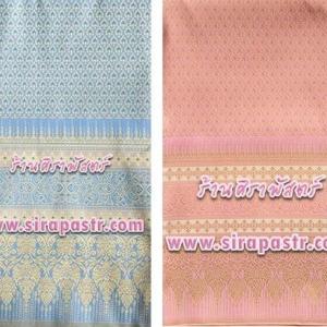 ผ้าลายไทย-H1 *เลือกขนาด / รายละเอียดในหน้าสินค้า
