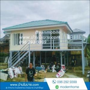 บ้านโมบาย 4*6 ราคา 370,000 บาท 1ห้องนอน 1ห้องน้ำ 1ห้องนั่งเล่น
