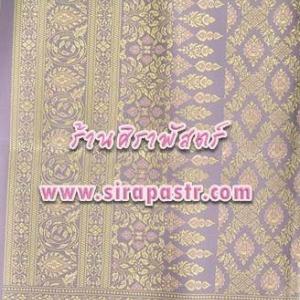 ผ้าลายไทย B6 (ความยาว 4 หลา) สีเทาชมพู