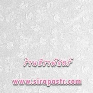 สไบผ้าแพรลายในตัว (20 นิ้ว x 3 เมตร) *สีขาว-รายละเอียดสินค้าในหน้าฯ