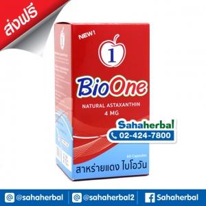 Bio One ไบโอวัน สาหร่ายแดง ผสมตังถั่งเช่า ส่งฟรี SALE 60-80% ฟรีของแถมทุกรายการ