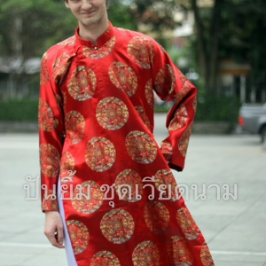 ชุดเวียดนามชาย - สีแดง