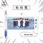 ปากกา BTS (cute) -ระบุสี- thumbnail 1