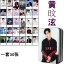 LOMO BOX SET WANNA ONE MEMBER (30pc) -ระบุสมาชิก- thumbnail 3
