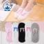 ถุงเท้าแฟชั่นลายน่ารัก (3 คู่ 100 บาท) thumbnail 2