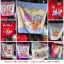 ผ้าห่มนาโน เด็ก 1.1x1.5 ม. ผืนละ 120บ ส่ง 120ผืน. thumbnail 1